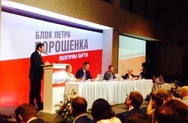 БПП предлагает будущим партнерам по коалицию реформу Кабмина