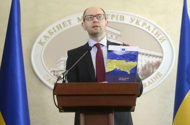 Яценюк предложил назвать кандидатов в новый Кабмин 3 ноября