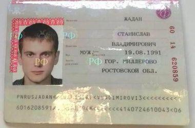 """СБУ задержала российского наемника """"ДНР"""""""