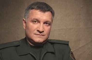 По закону о люстрации из МВД уволен 91 чиновник, в частности 8 генералов – Аваков