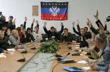 """В """"ДНР"""" зачем-то создали """"академию наук"""""""