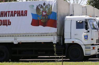 Украина получила от России ноту о четвертом гумконвое