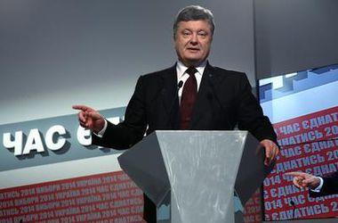 Коалиционное соглашение Порошенко: ключевые моменты