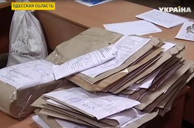 В Одесской области сами нашлись исчезнувшие накануне 10 членов окружкома