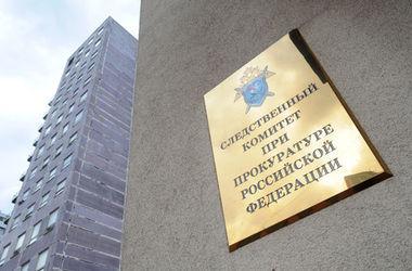 В России спустя 4 месяца возбудили дело по факту нападения на посольство РФ в Киеве