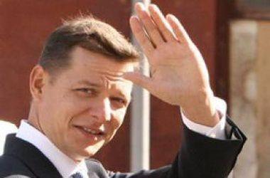 У Тимошенко считают, что Ляшко должен быть в коалиции