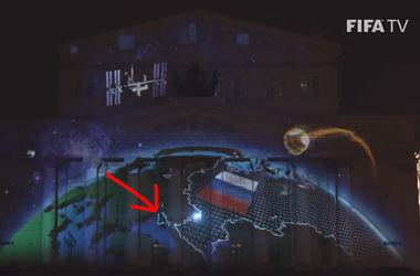 В ролике ФИФА про ЧМ-2018 Крым указан российским