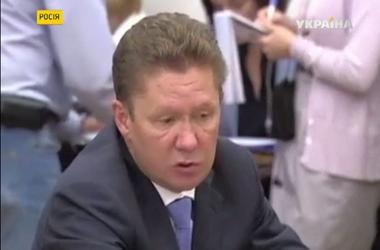 РФ согласна на газовый договор с Украиной