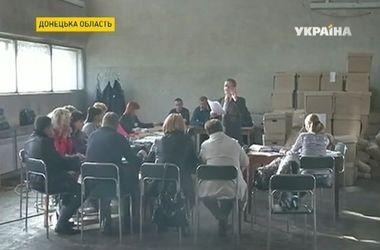 """59-й окружком не вносит данные в систему """"Выборы"""""""