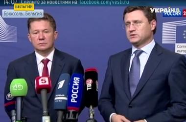 Точку в газовом вопросе должны вот-вот поставить Украина, Россия и Евросоюз
