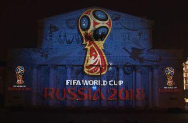 ФИФА удалила видео с российским Крымом во время презентации эмблемы ЧМ-2018 (видео)