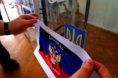 """На псевдовыборах в """"ДНР"""" предлагают голосовать даже беженцам"""