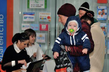 В Донецке продолжают выдавать помощь от Рината Ахметова