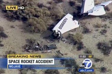 36_main В США во время тестового полета разбился космический корабль: есть погибшие