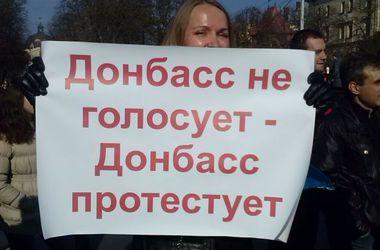 """""""Донбасс не голосует, Донбасс - протестует!"""": переселенцы провели протестные акции"""