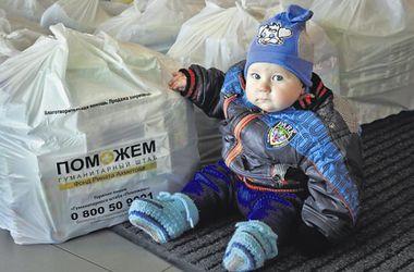 """Гуманитарный штаб """"Поможем"""": Надежда для детей Донецка"""