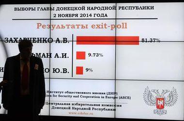"""""""Выборы"""" в Донбассе будут иметь серьезные последствия для России – МИД Литвы"""