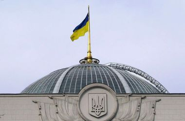 """Закон об отмене """"особого статуса"""" Донбасса внесен в Раду"""