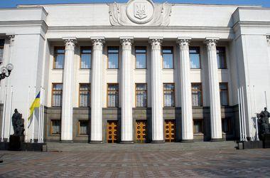 """В Раде появился второй законопроект об отмене """"особого статуса"""" Донбасса"""