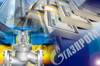 """""""Нафтогаз"""" перечислил """"Газпрому"""" $1,45 млрд"""