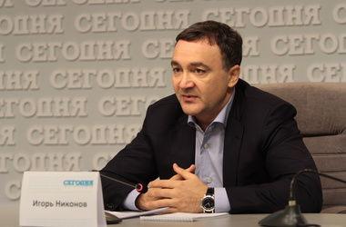 Киев погасил облигации на полмиллиарда гривен