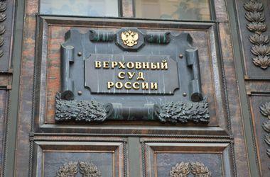 Пленум верховного суда 126 ук рф