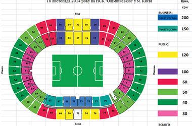 Билеты на матч Украина - Литва стоят от 30 грн