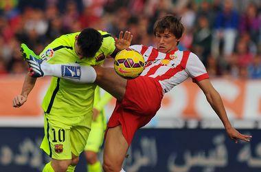 """""""Барселона"""" одержала волевую победу и минимум до конца дня вышла в лидеры Примеры"""