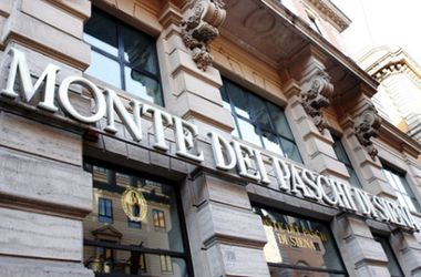 Старейший в мире банк выставлен на продажу