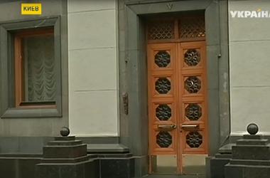 Члены новой коалиции будут готовить закон об импичменте президента и люстрации судей