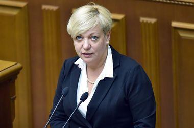 Гонтарева уверена, что Кабмин будет сформирован до 25 ноября