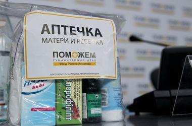 Подробности новой программы Гуманитарного штаба Рината Ахметова