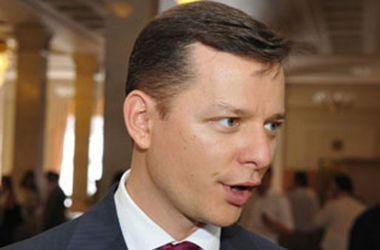 Коалиционное соглашение подпишут в пятницу вечером - Ляшко
