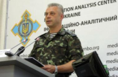 За сутки в зоне АТО погиб один украинский военнослужащий - СНБО