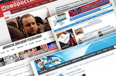 Бум СМИ боевиков: показывают пытки украинских солдат, обстрелы Донбасса фосфорными бомбами и речи лидеров в стиле СССР
