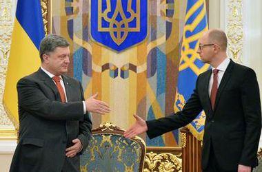 Итоги дня, 14 ноября: предложения Яценюка по Кабмину, совещание у Порошенко, снижение доллара и многое другое