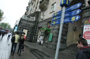 Завтра в Киеве перекроют Крещатик