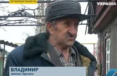 В Луганской области боевики продолжают свое наступление