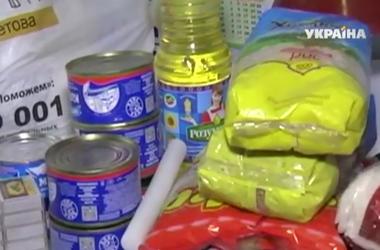 Штаб Рината Ахметова доставил гуманитарную помощь в Краснодон