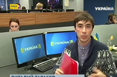 Украина будет покупать уголь в России