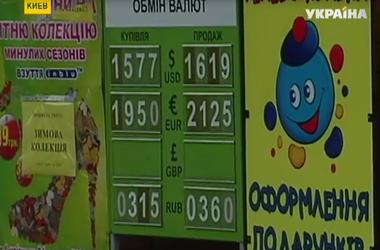 Стремительное падение украинской национальной валюты замедляется