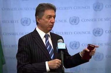 Совбез может признать Россию виновной в конфликте на Донбассе