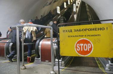 Как ремонтируют эскалаторы в киевском метро