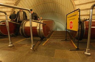 Киевское метро хочет выдать всем льготникам специальные карточки