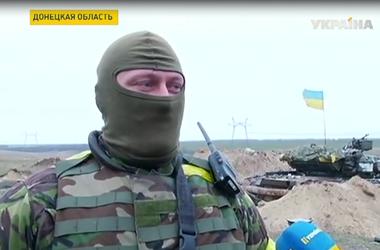 Танк и 12 боевиков уничтожили под Мариуполем бойцы спецбатальона