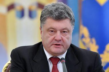 Порошенко уволил трех губернаторов