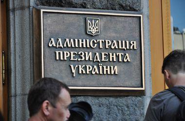 Солдат, ударивший мужчину за спиливание забора у АП, получил 5 нарядов вне очереди – Геращенко