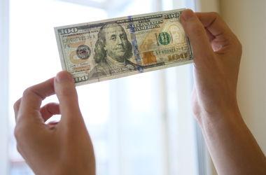 Доллар в обменниках подешевел на 23 копейки