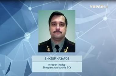 В Генпрокуратуре назвали подозреваемого в авиакатастрофе ИЛ-62