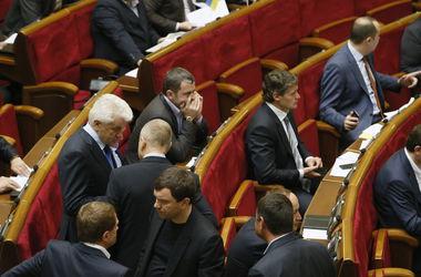 Новая Верховная Рада решила экономить бюджетные деньги
